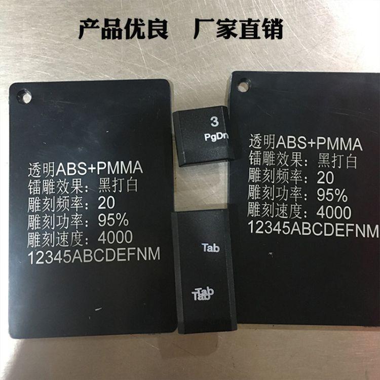 镭雕粉  镭雕粉母粒尼龙PAPBT PP TPU TPE PC ABS塑料助剂8825POM