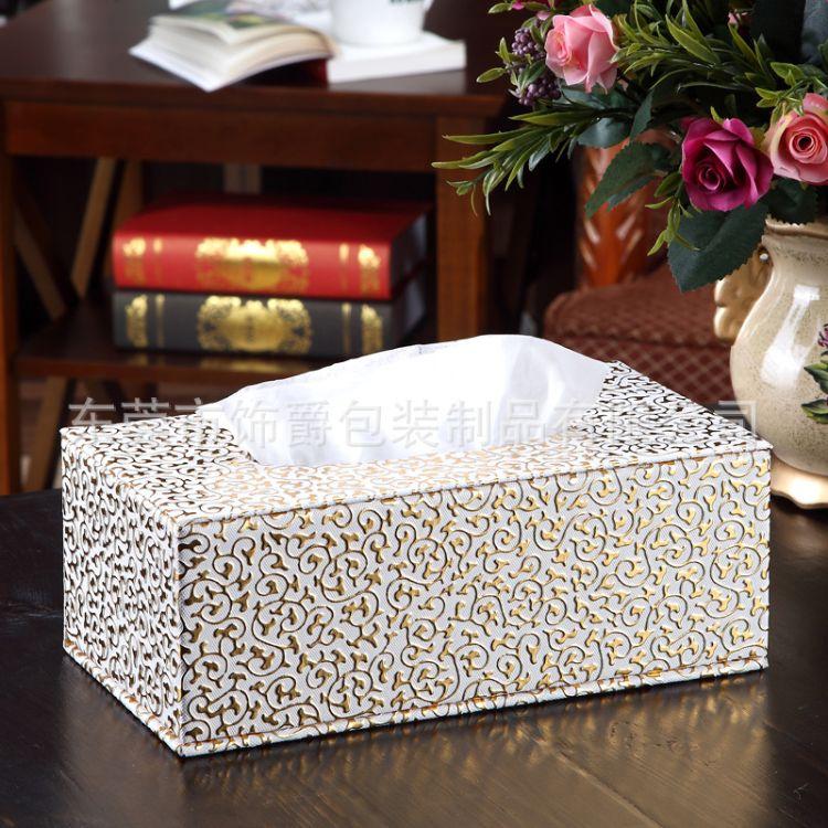 饰爵pu皮质纸巾盒 欧式抽纸盒 时尚创意 居家客厅纸巾收纳盒
