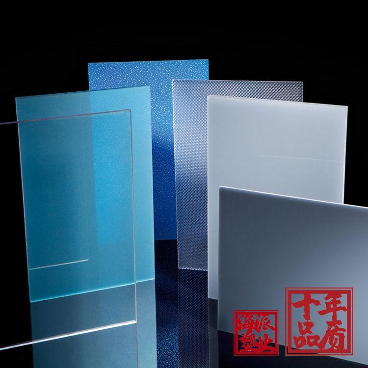 浙江耐力板厂家 工业雕刻雨棚采光pc聚碳酸酯透明耐力板5mm德国拜耳原料