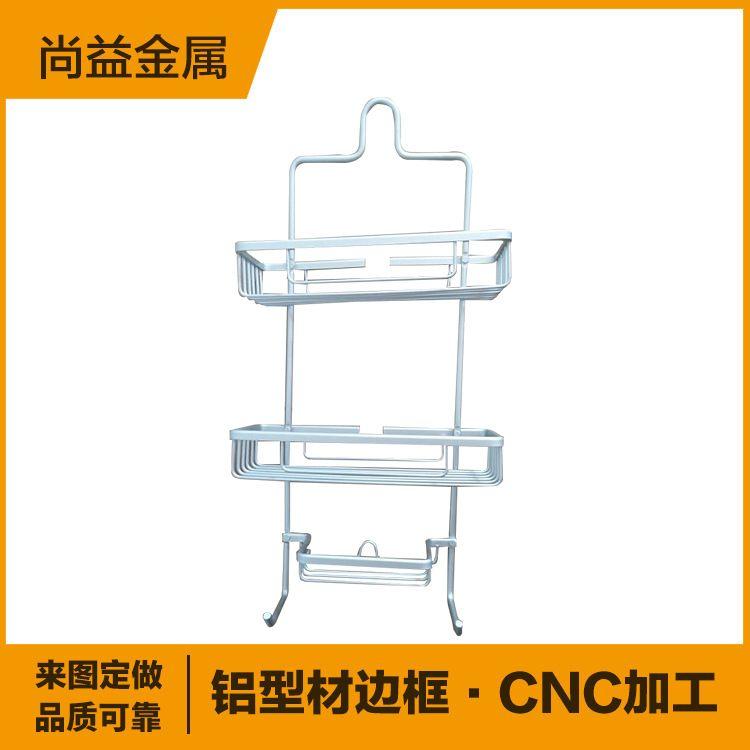厂家批发 太空铝三层置物架 时尚家具置物架
