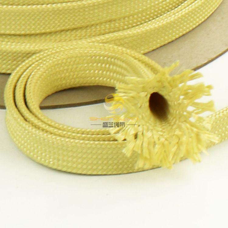 14MM内径编织套管 耐高温隔热保护绳套 防火阻燃芳纶纤维编织耐磨