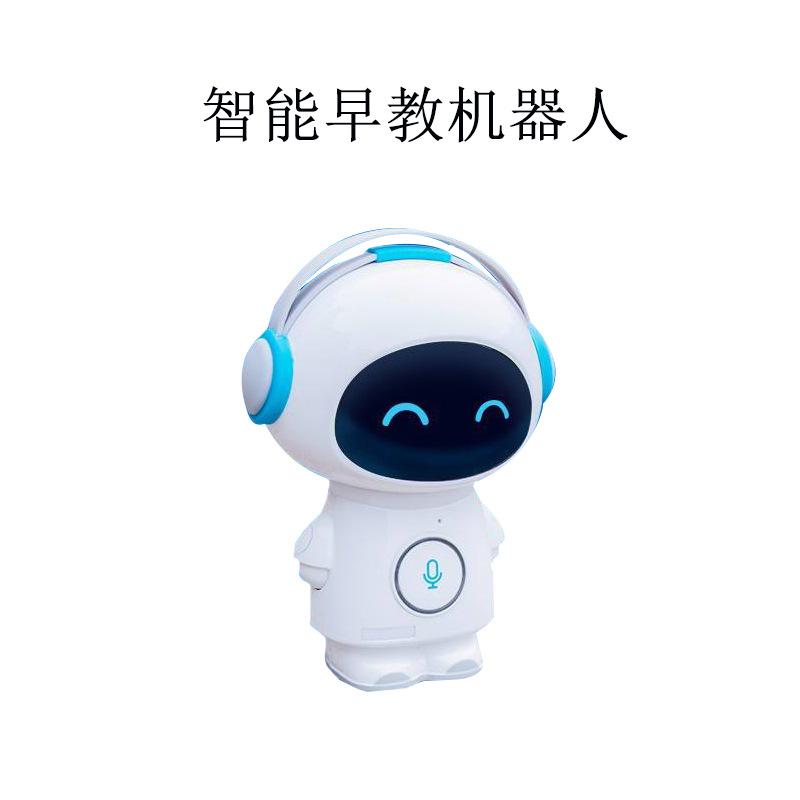 娃娃亲亲儿童陪伴智能机器人高科技语音早教对话聊天益智