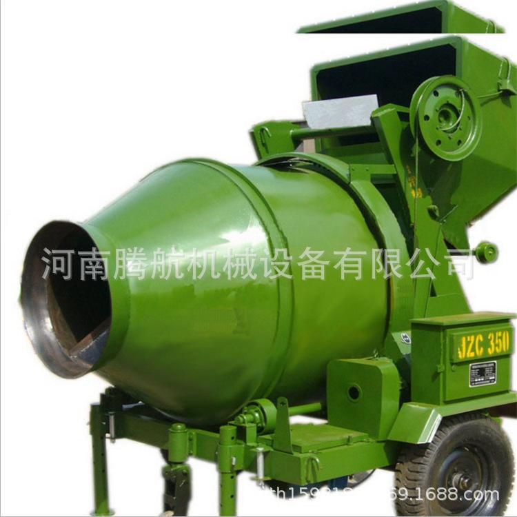 厂家批发建筑工地爬山虎搅拌机 全自动液压提升爬梯式滚筒搅拌机