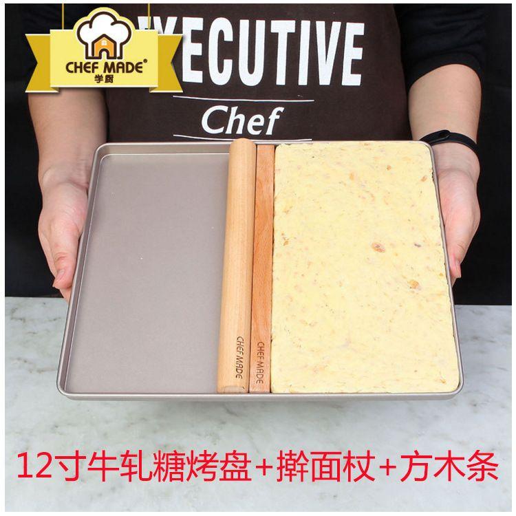 批发chefmade学厨牛轧糖模具三件套含方木条和擀面杖 烘焙模具