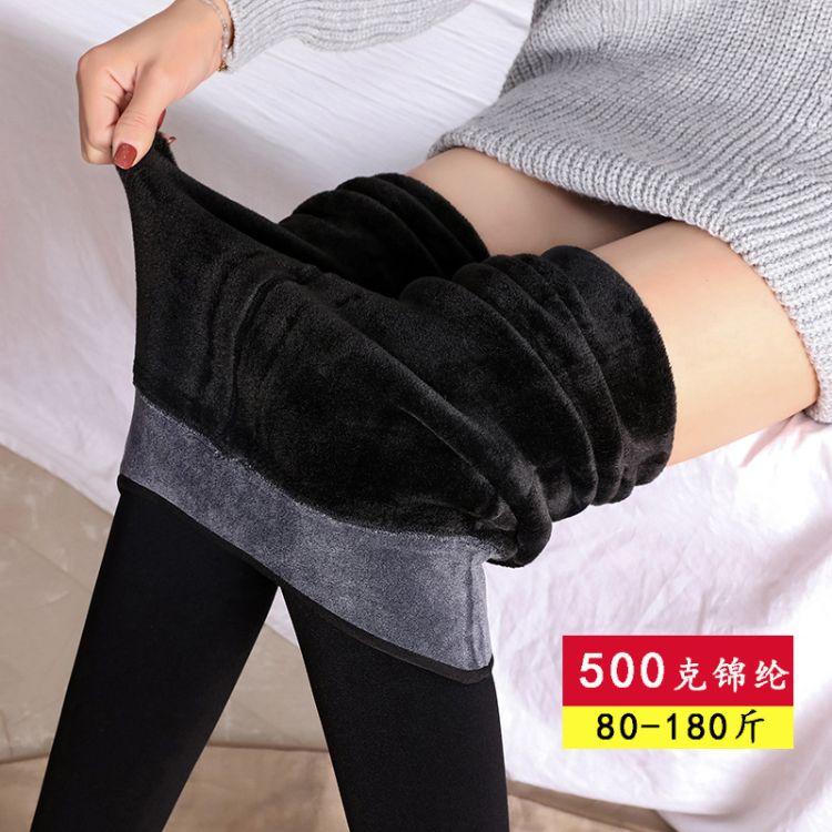 500g护腰锦纶打底裤女韩版秋冬新款加绒加厚打底裤保暖一体裤