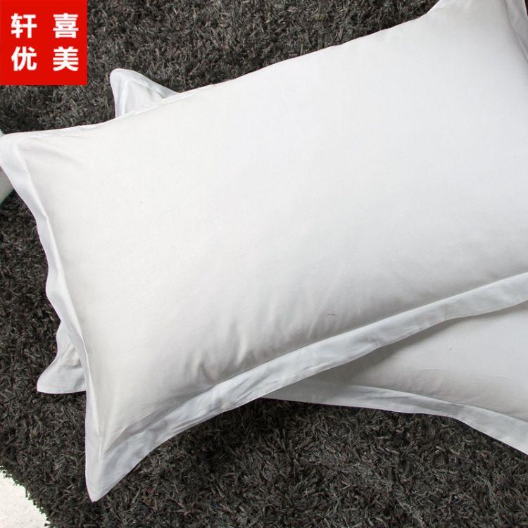 五星级酒店布草宾馆床上用品 全棉纯白60支喷气贡缎枕套 批发定做