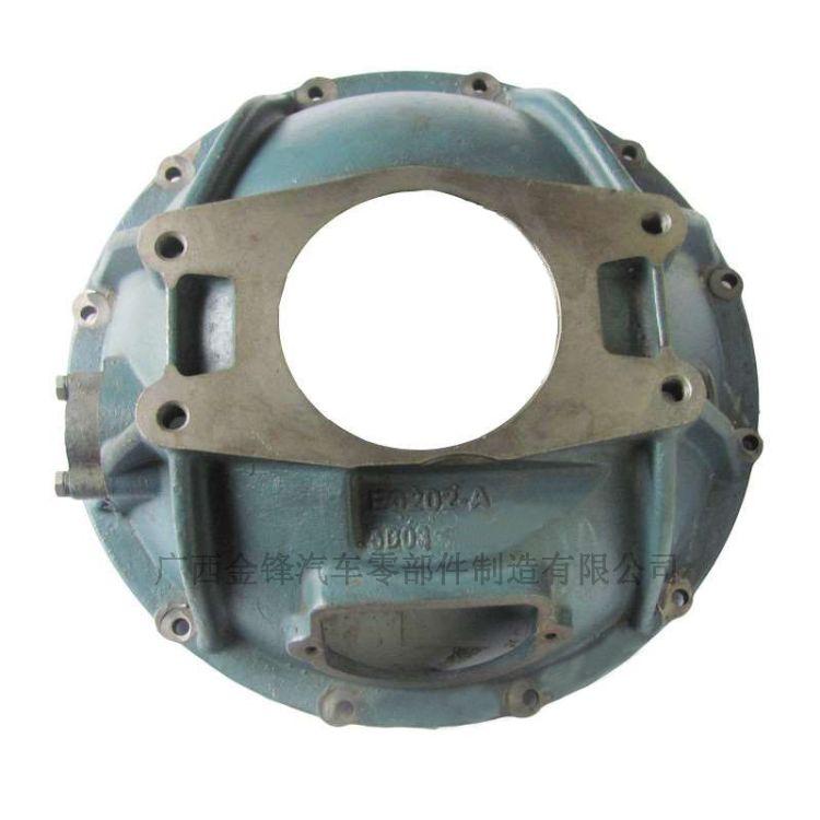 厂家热销 配套玉柴4110柴油发动机零部件 壳体 离合器壳E0202