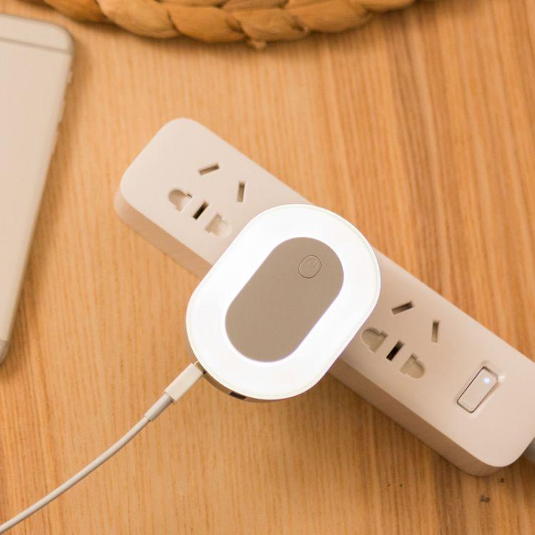 多功能充电器 智能便携手机充电头 家用USB排插旅行电源适配器
