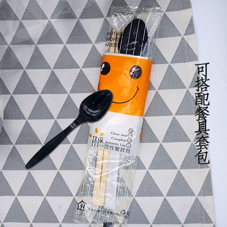 工厂批发DS1勺 黑色ps塑料勺 4件套勺子 外卖专用勺
