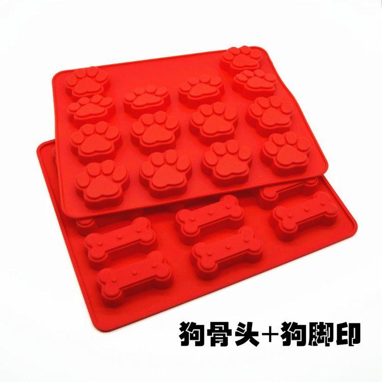 硅胶蛋糕模 狗骨头蛋糕模 狗脚印蛋糕模具 二合一硅胶烘焙模具