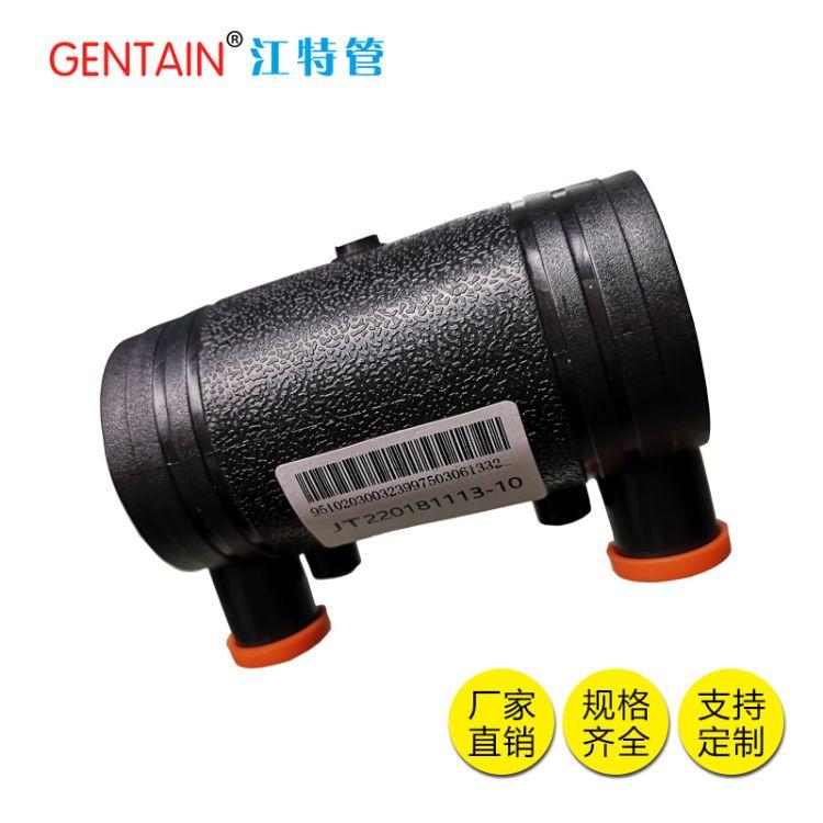 厂家直销 现货 电熔PE 燃气管件 等径直通 dn20-dn400