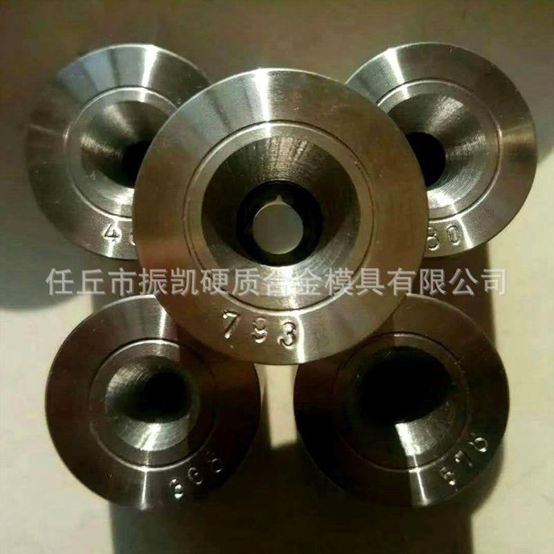 来图来样加工定制 异型拉拔模具 冷拉型钢模具 冷拔异型钢管模具