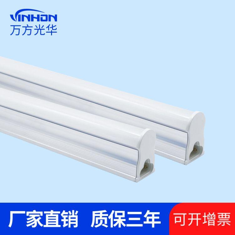 厂家直销led一体灯t5一体化灯管t5可控硅调光灯管ledt5一体灯管