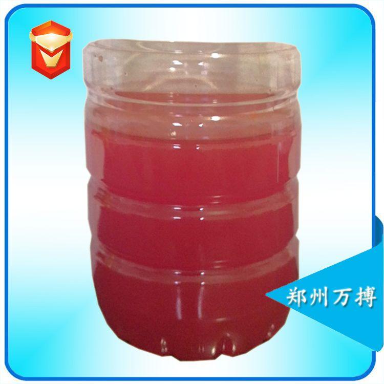 供应食品级 番茄红色素 西瓜红色 天然色素量大从优