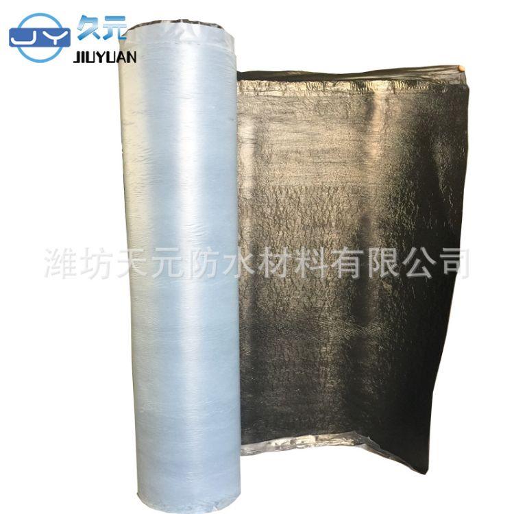 3mm自粘聚合物改性沥青防水卷材 自粘聚合物防水卷材 自粘sbs卷材