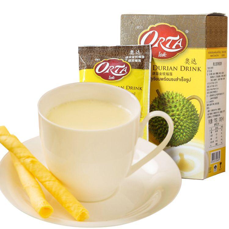 奥达泰国进口饮料速溶榴莲粉冻干粉奶茶粉烘焙原料一件代发食品