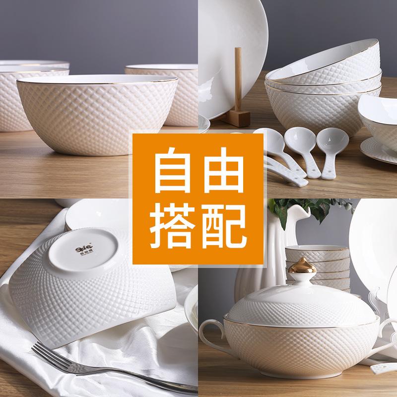 家用高档欧式浮雕金边金钻系列骨瓷陶瓷餐具碗碟碗盘