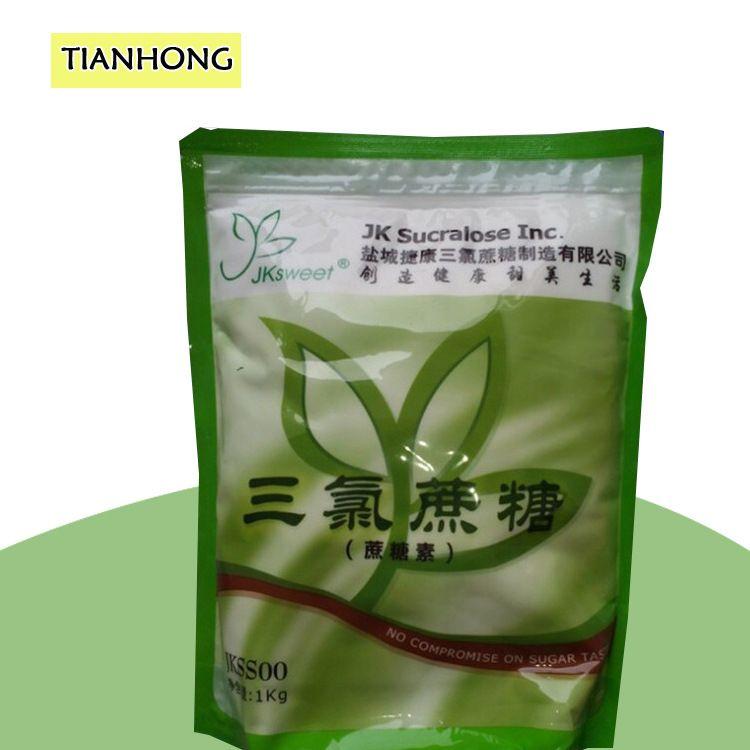 现货供应 食品级 三氯蔗糖捷康 质量保障 蔗糖素