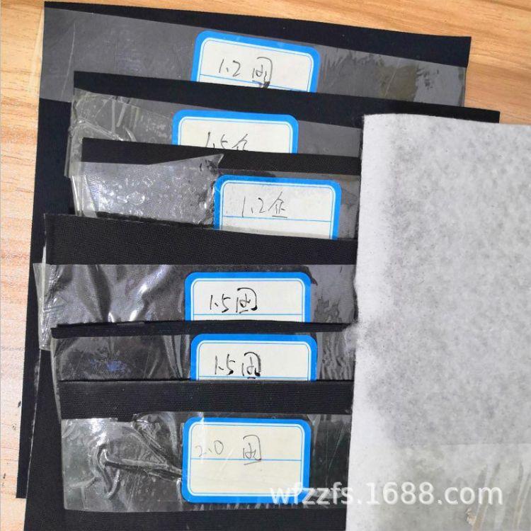 三元乙丙防水卷材 国标 提供检测报告 厂家直销