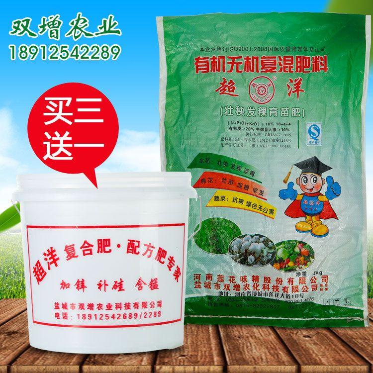 厂家批发家用钾肥化肥20KG全水溶氮钾肥叶面肥农资化肥欢迎详询