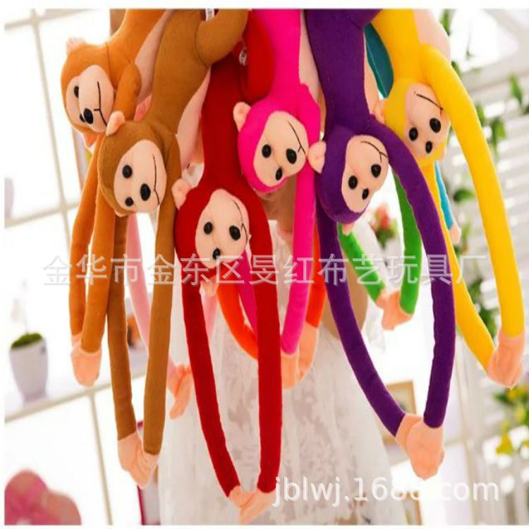 趴猴长臂猴子长尾猴小公仔猴毛绒玩具婚庆抛洒创意挂窗帘玩偶吊猴