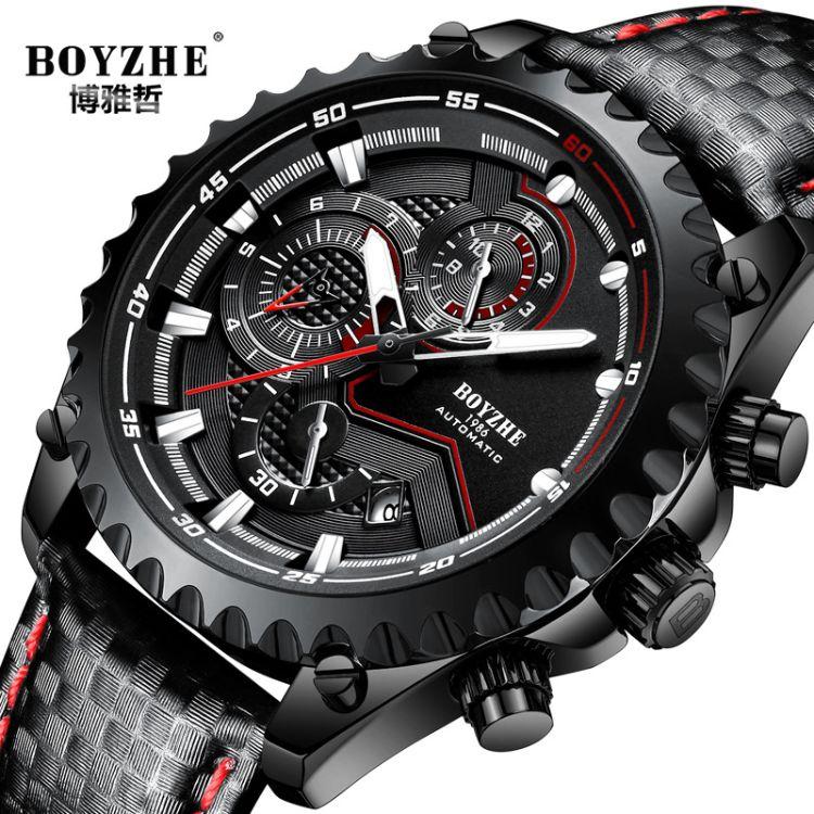 BOYZHE男士手表時尚運動多功能大日歷夜光防水機械手表誠招代理