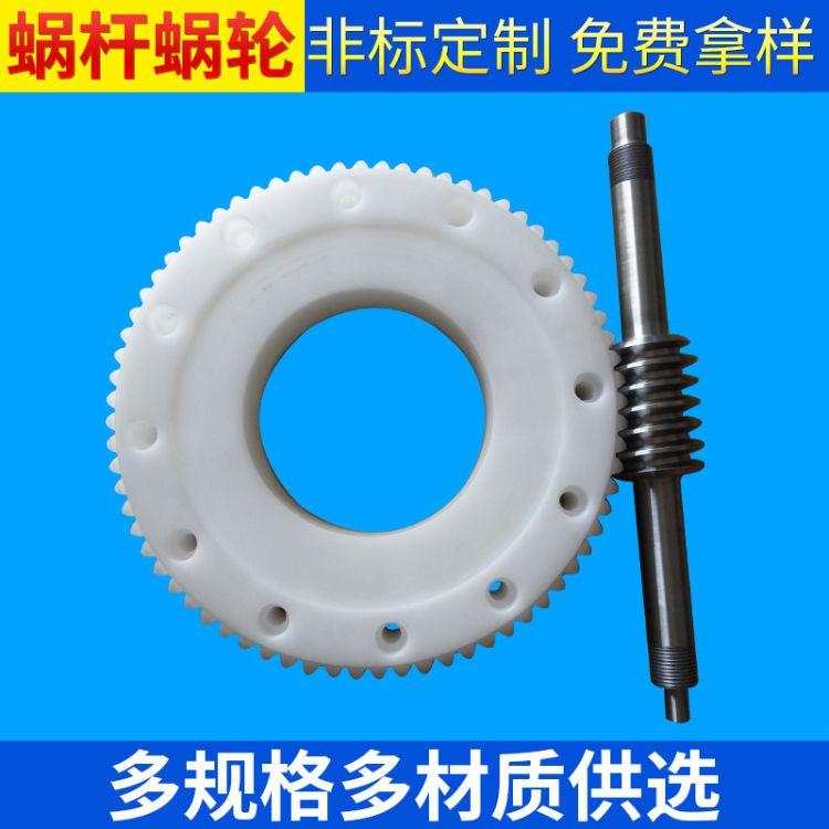 厂家直销微型蜗轮蜗杆 单头 多头正反牙蜗杆 蜗轮蜗杆减速机定做
