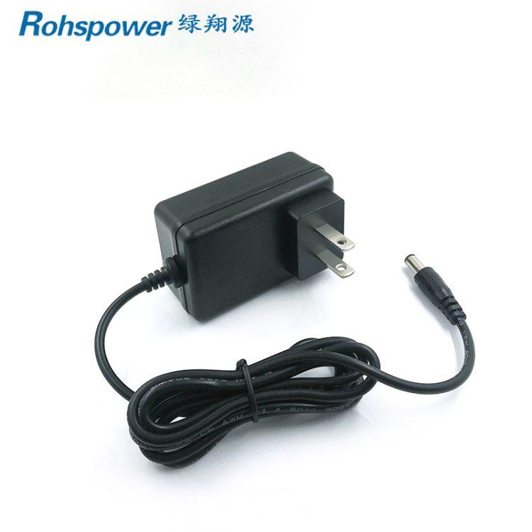 12V2A电源适配器PSE认证12V2000MA变压器 高端产品