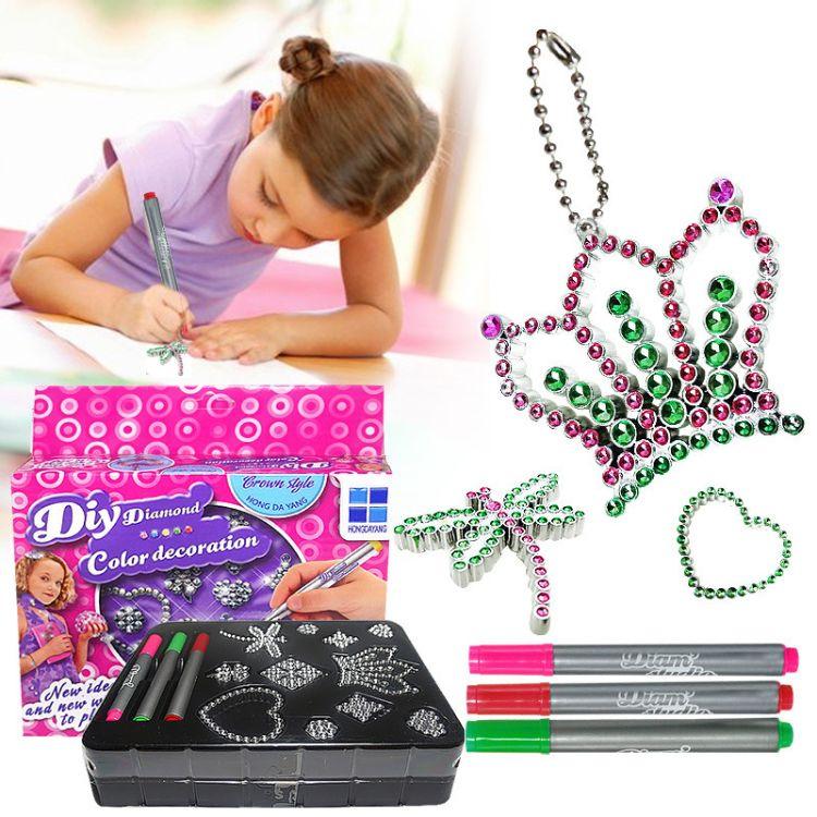 儿童创意点钻玩具 视觉DIY手工涂色玩具 兴趣培养涂色益智玩具