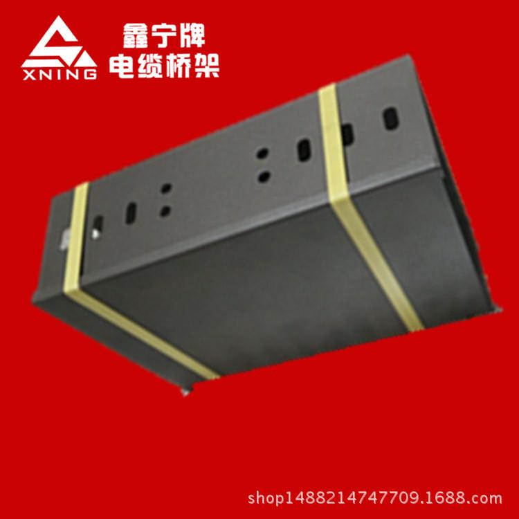 槽式电缆桥架 厂家直供 防火电缆桥架 专业定制 镀锌电缆桥架