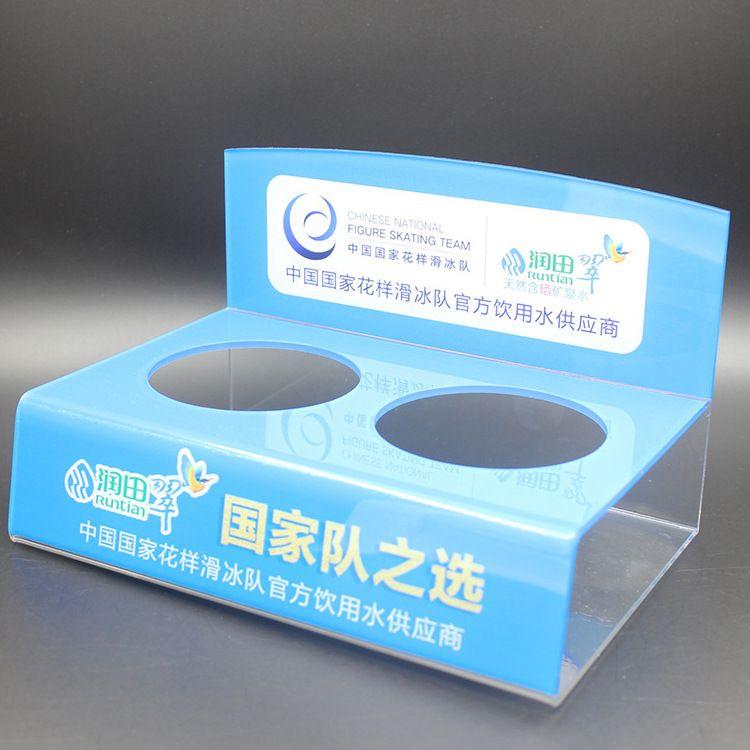 厂家定制亚克力盒子 塑料广告展架优质亚克力酒水架饮料陈列架