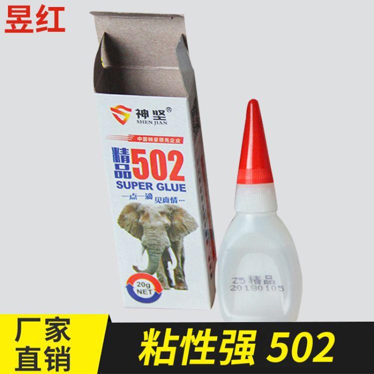 供应瞬间强力粘合剂502胶水 粘接家具木材广告布强力胶水
