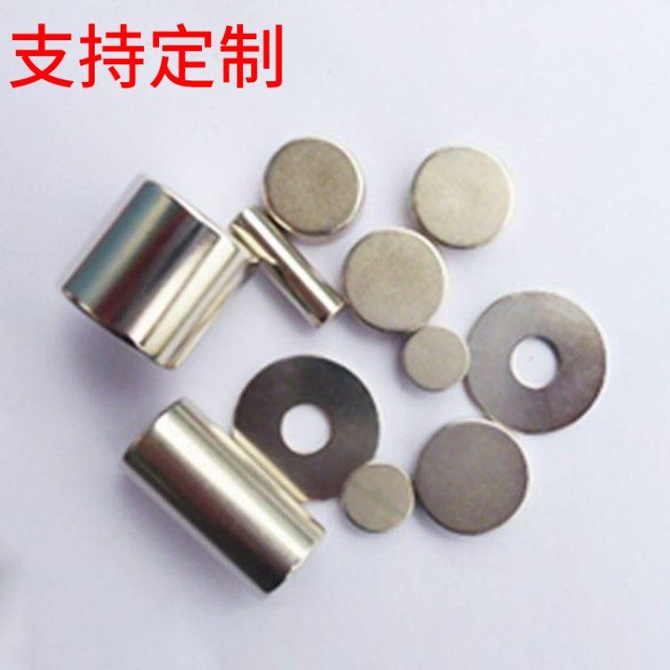 厂家定制强磁永磁铁氧体磁钢 异形钕铁硼磁铁 圆环强力磁石