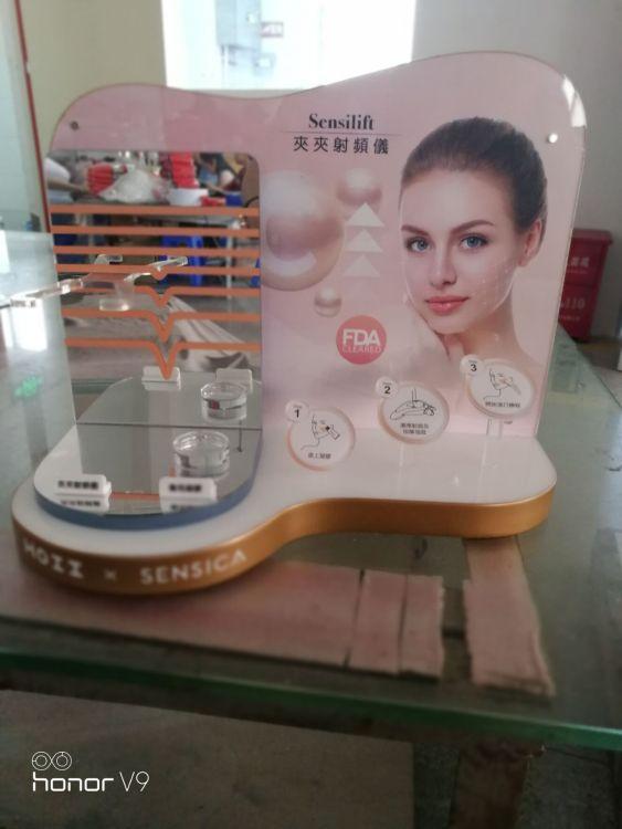 定制亚克力展示架化妆品展示架亚加力产品展架有机玻璃制品摆放架