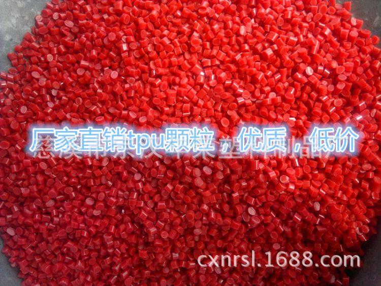 pu塑料颗粒,pu管颗粒,tpu颗粒,tpu再生颗粒,