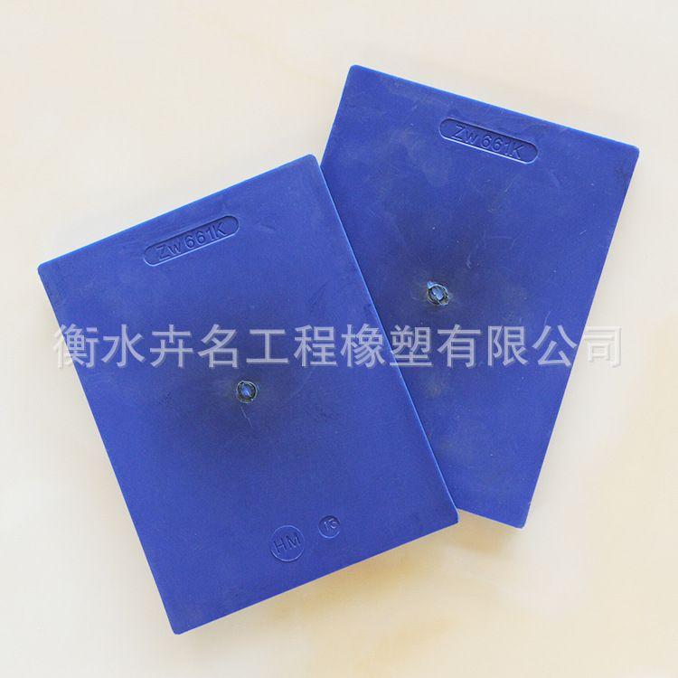 厂家直销TPV弹性垫板高铁配件 弹性TPV在高铁垫板上的应用质量保