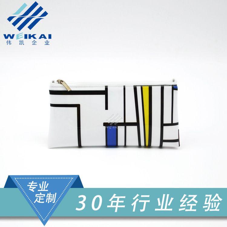 韩版PVC防水便携化妆包袋 旅行收纳洗簌包定制 pvc化妆包拉链袋