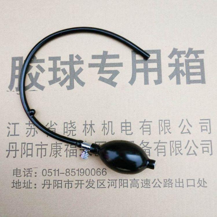 厂家天然乳胶血压计充气球血压计配件天然乳胶气囊制品手工充气泵