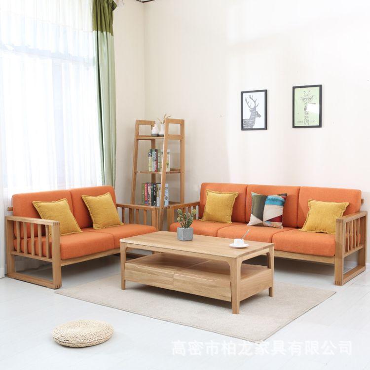 北欧白橡木乐雅沙发 现代简约休闲实木沙发 批发定制实木沙发组合