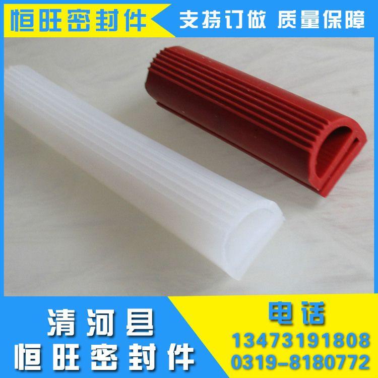 生产批发硅胶密封条 硅胶耐高温密封条 硅胶发泡 密封圈