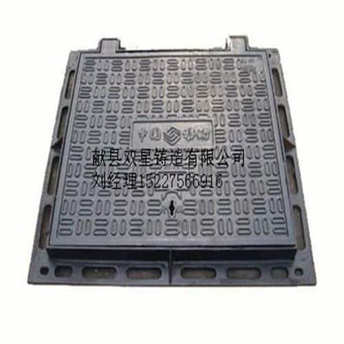 球墨铸铁沟盖板河北球墨铸铁盖板 盖板价格盖板厂家