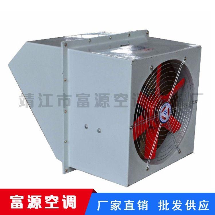WEX边墙式轴流通风机配防虫网防雨弯头轴流风机送风型边墙风机