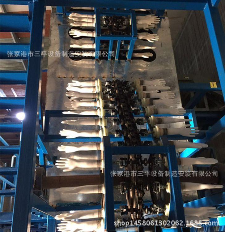 手套机器全自动 手套生产线 浸胶 手套生产线 一次性