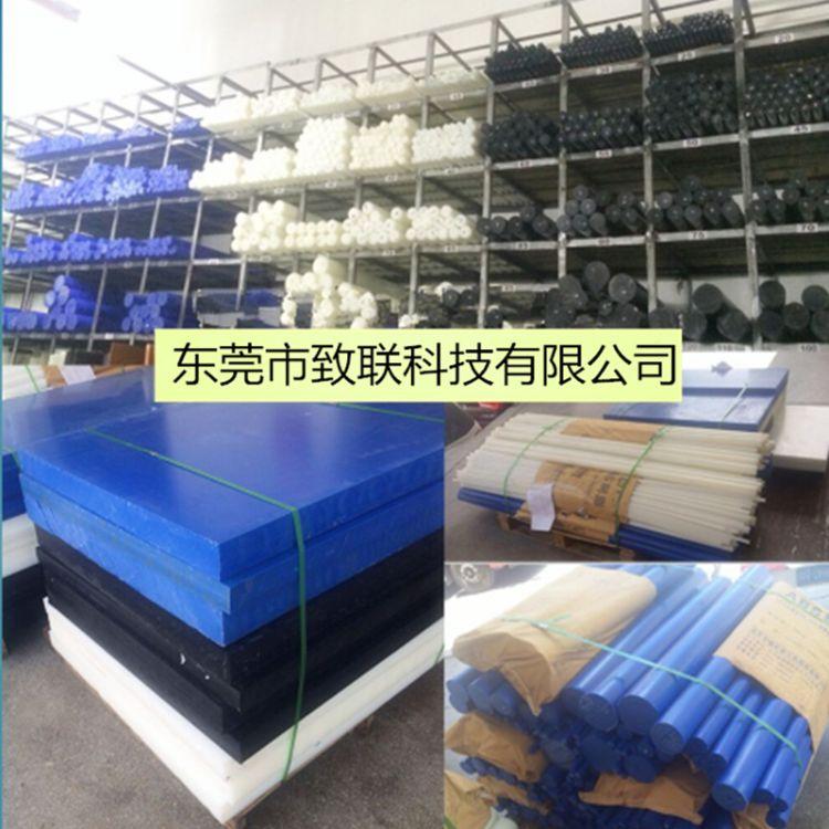 浇铸进口PA66尼龙板 蓝色尼龙板 MC尼龙板材MC901蓝色尼龙棒