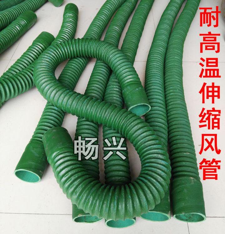绿色伸缩软管 可弯曲 吸尘胶管