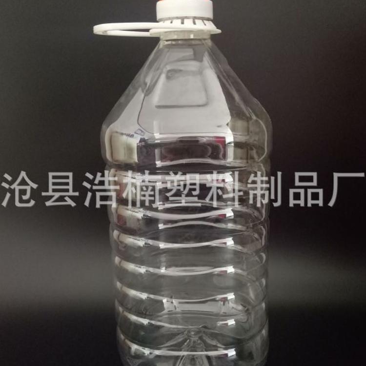优质5升色拉油桶 5000毫升食用油壶 pet塑料瓶 透明塑料瓶