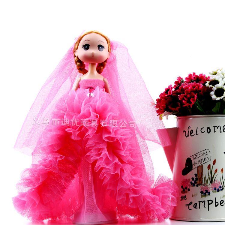 厂家批发婚纱娃娃玩具迷糊娃娃钥匙扣韩版女孩圣诞节礼物洋娃娃