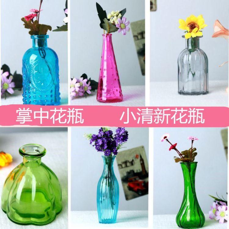 小花瓶玻璃花瓶批发透明 小清新客厅装饰摆件创意迷你掌中花瓶