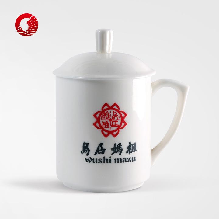 薄胎中国白玉瓷 陶瓷办公杯会议杯老板杯经典款定制LOGO 商务礼品