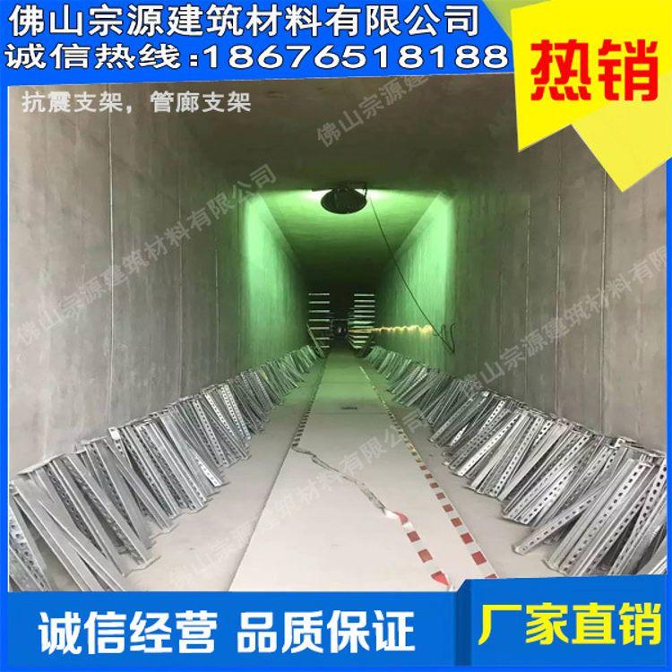 宁夏银川抗震支架|风管抗震支架|管道减振槽钢支架商场|综合管廊